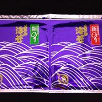 時田園高島平店の大人気の新海苔。お歳暮ギフトやお年賀に最適です!期間限定品ですのでお早めに。お餅もプレゼント!