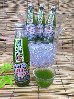 東京都板橋区にあります ㈱時田園 高島平店の夏の暑い日におススメの飲み物『狭山茶コーラ』美味しくて大人気です!! 夏の限定。