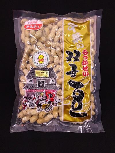 寒くなったこの時期のおススメは、㈱時田園 高島平店にしかない旬の新落花生です。甘みがあり香ばしく美味しくて大人気です!