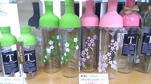 冷たいお茶を入れるTボトルです。板橋区㈱時田園高島平店で売っています