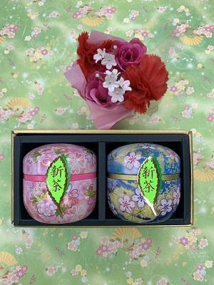母の日 に新茶をプレゼント‼ 東京都板橋区高島平にあります ㈱時田園では、お母さんに喜んでもらえる 八十八夜限定新茶をご用意してます。無病息災の延命茶を是非どうぞ。