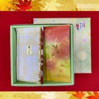 「敬老の日」にお茶のギフトをどうぞ。祖父母に秋の限定茶「千秋」が大人気!板橋区高島平にある ㈱時田園で販売中。美味しお茶を喜ばれます!