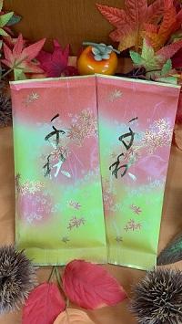 秋のお茶 「千秋」を販売中!板橋区高島平にある ㈱時田園では割引価格で提供しています。敬老の日のギフトにどうぞ。